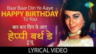 "Enjoy the lyrics of song ""baar baar din ye aaye"" in hindi & english from movie farz film: song: aaye artist: mohd. rafi music d..."