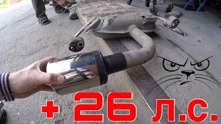 Насадки на глушитель MG-RACE 100 мм. Варим на новую мазда 6.(, 2016-05-30T19:34:46.000Z)