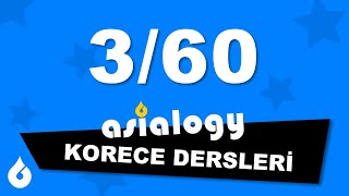 """🇰🇷 Korece Dersi 3/60: Korece olumsuzluk eki 안 ile """"değildir, değil midir?"""" demek"""