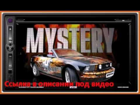 Mystery MDD-6840S