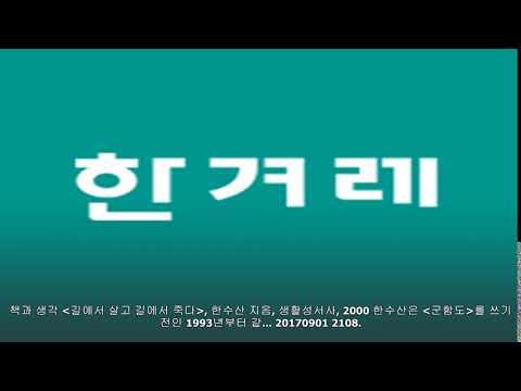 전체기사 : 문화 : 뉴스 : 한겨레