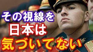 某国軍人曰く「不死身かこいつら、どうかしてる。クレイジーだ。」日本...
