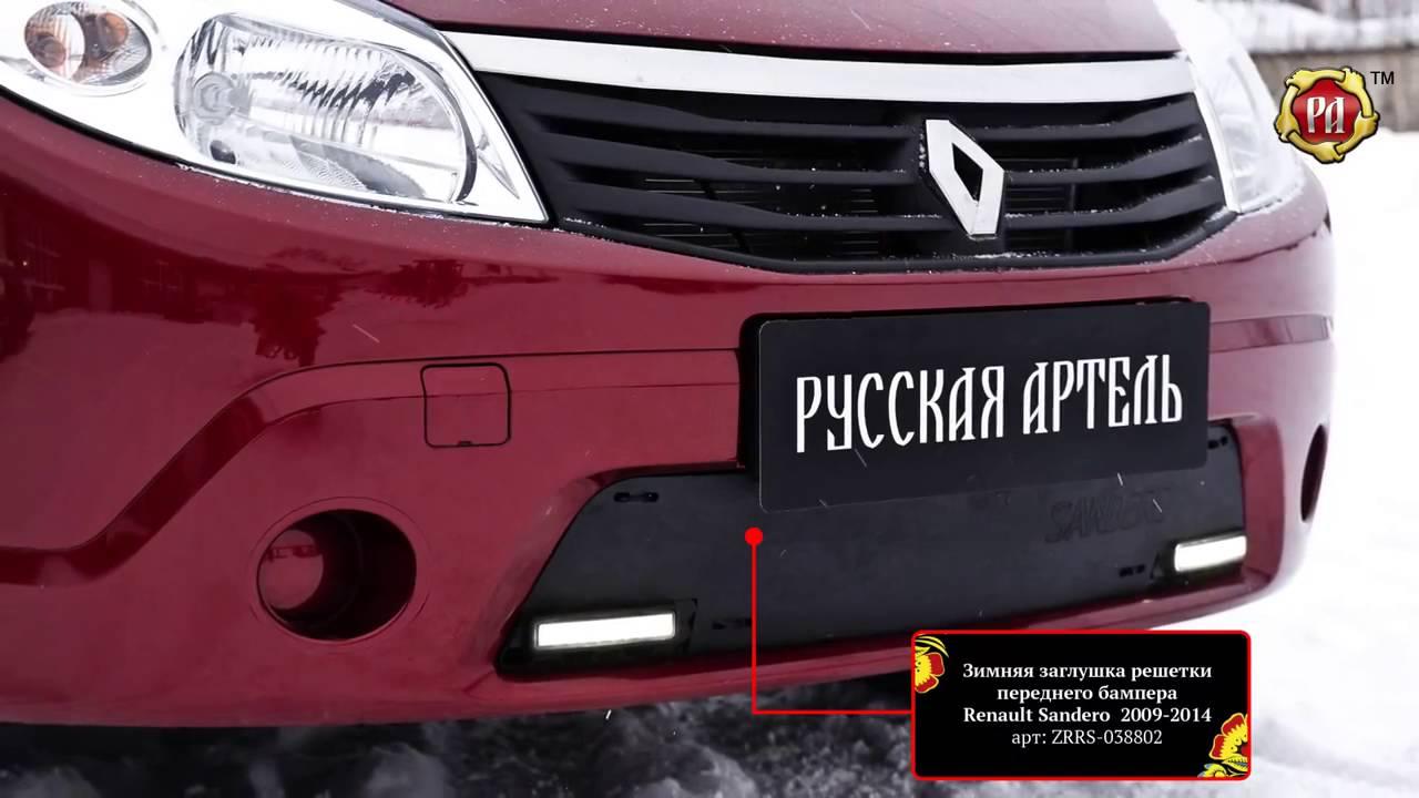 Renault Sandero Stepway: способность удивлять - YouTube