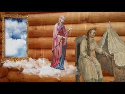 Покров Пресвятой Богородицы Молитва трио Яблонька Православная музыка