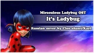 【Cleo-chan&Kari】It's Ladybug (russian opening theme song)