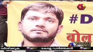 News @ 01:00pm 16/03/16 Kairali TV News