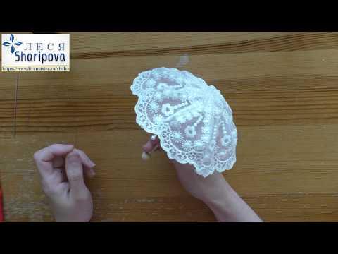Как сделать зонтик для куклы из ткани своими руками