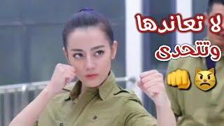 حالات واتس اب // عن البنات❤ // حوا دغري بتتحول وعليها لا تتمرجل👊😾 // ربيع الاسمر