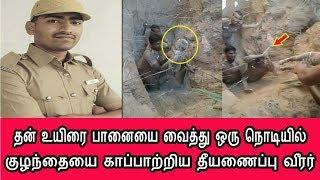 இவரை பாராட்ட மனம் இருத்தல் பாராட்டுங்கள் நண்பர்களே Tamil Cinema News   Tamil News
