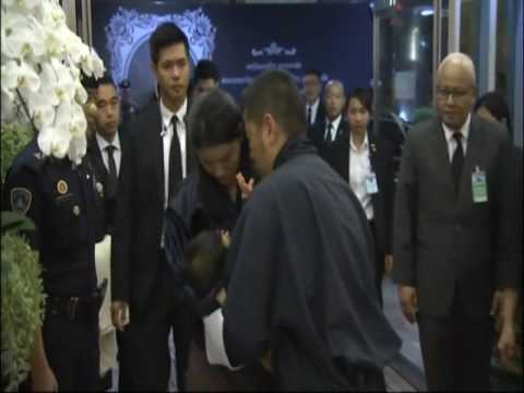 HM King Jigme departed Thailand for Bhutan