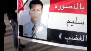 Protest ( Demonstration ) in Mansoura - Egypt in 1 February 2011 No4.mp4