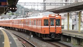 近鉄南大阪線6020系急行 橿原神宮前駅到着 Kintetsu Minami-Osaka Line 6020 series EMU