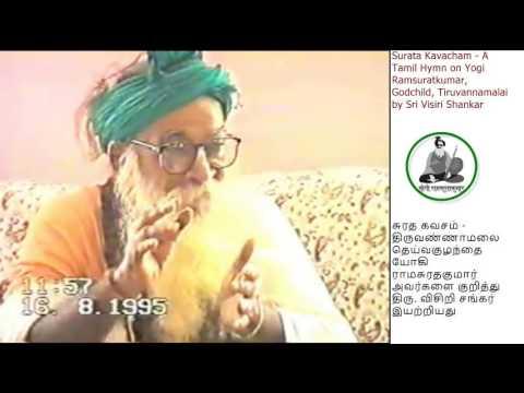 Surata Kavacham on Yogi Ramsuratkumar, Godchild, Tiruvannamalai by Sri Visiri Shankar
