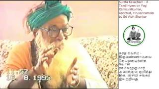 Download Surata Kavacham on Yogi Ramsuratkumar, Godchild, Tiruvannamalai by Sri Visiri Shankar MP3 song and Music Video