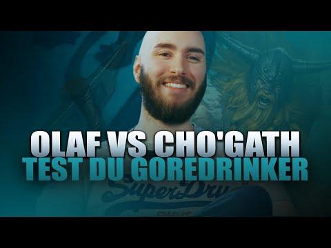 Vidéo d'Alderiate : [FR] ALDERIATE - OLAF VS CHOGATH - PRÉSAISON 11 - HOMMAGE A LA 3V3 ET AUX ANCIENS