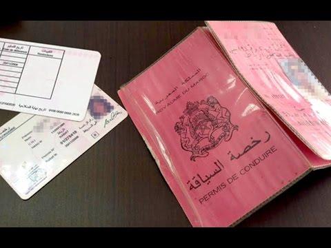 Maroc: n'oubliez pas de changer votre permis de conduire