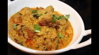 Pakkoda Curry / Pakore Curry - South Indian Curry!!