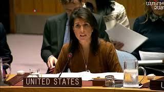 ԱՄՆ ում լրջորեն ուսումնասիրում են Իրանի հետ գործարքից դուրս Թրամփի առաջարկը