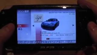 Ретро обзор PSP от Страны Игр 2004 год