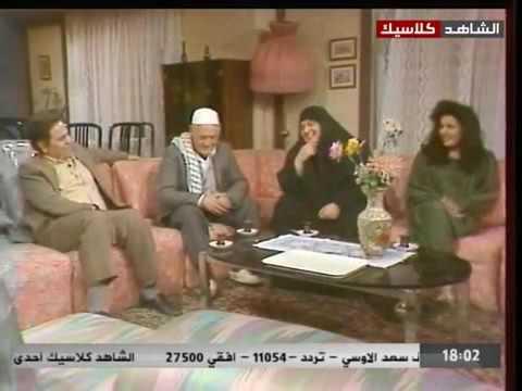 المسلسل العراقي أيام الإجازة الحلقة العشرون (حلقة بعنوان الخطوبة ) motarjam