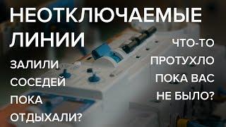 видео Электрощиты и шкафы электрические на заказ