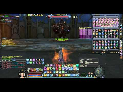 aion 4.8  Occupied Rentus Base  solo spiritmaster