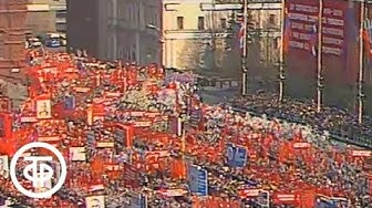 Репортаж с Красной площади о праздновании 1 Мая 1984 года (1984)