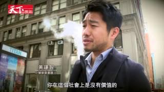 天下雜誌【新創業精神─我要超越上一代 】紀實影片:預告(2)