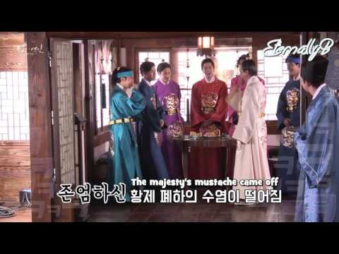 [ENG SUBS] MOON LOVERS BTS - Baekhyun The Mood Maker Cut
