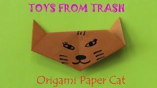 Origami Paper Cat | Kannada