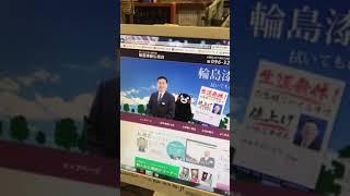 熊本 仏壇店 Yahoo!検索第1位 トップ表示 thumbnail