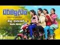 Neela Akase Dharmayuddhaya Movie Official Music Video MEntertainments mp3