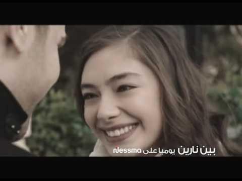 BALTI ft Asma ben Ahmed - Bin narine ( avec les paroles )