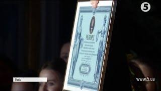 Українці встановили ще один грандіозний рекорд