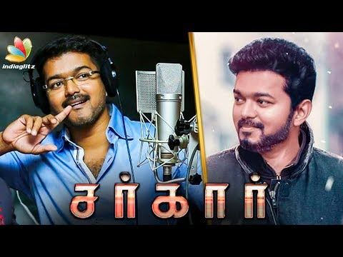 Sarkar Grand Audio Launch | Vijay, A.R.Murugadoss | Hot Tamil Cinema News thumbnail