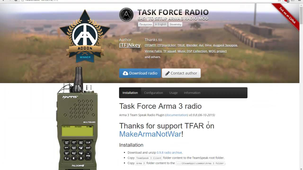 Task Force Radio Tutorial