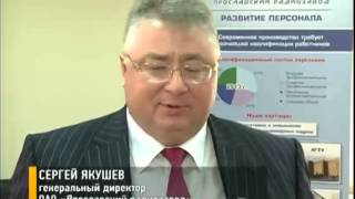 ЯГТУ и Ярославский радиозавод подписали договор о
