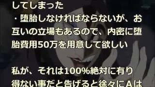 【キチママ】近所ママ「昨日女性専用車両に乗ってたでしょ?10万円くれ...