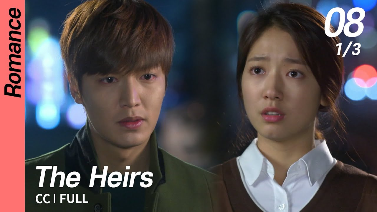 Download [CC/FULL] The Heirs EP08 (1/3) | 상속자들