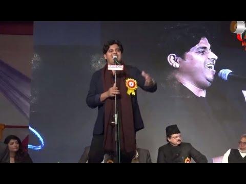 Imran Pratapgarhi I New Ghazipur Mushaira  I 21 December 2016
