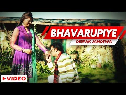 Latest Himachali Song 2016 Bhavarupiye Full Video Song   Deepak Jandewa   Tejinder Negi   SMS NIRSU