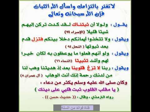 ما الفرق بين المسلم والمؤمن والمحسن