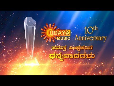 UDAYA MUSIC | ANIVERSARY 2016 | CRAZY STAR RAVICHANDRAN | 10TH YEAR | DHASHAKOTHSAVA