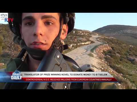 Your Evening News From Israel - June 15, 2017