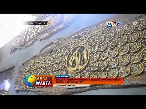 bojonegoro---melihat-uniknya-ukiran-kaligrafi-dan-ornamen-islami-dari-kayu-jati