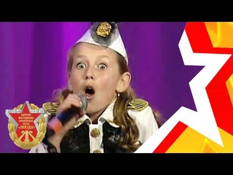 """вокальная студия ДОМИСОЛЬКА - """"Попурри на армейские песни"""""""