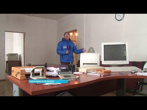 Уже второй год работники предприятия в Бакалинском районе не получают зарплату