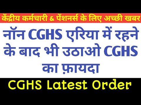 on medical 2004 form reimburt claims cghs beneficiaries