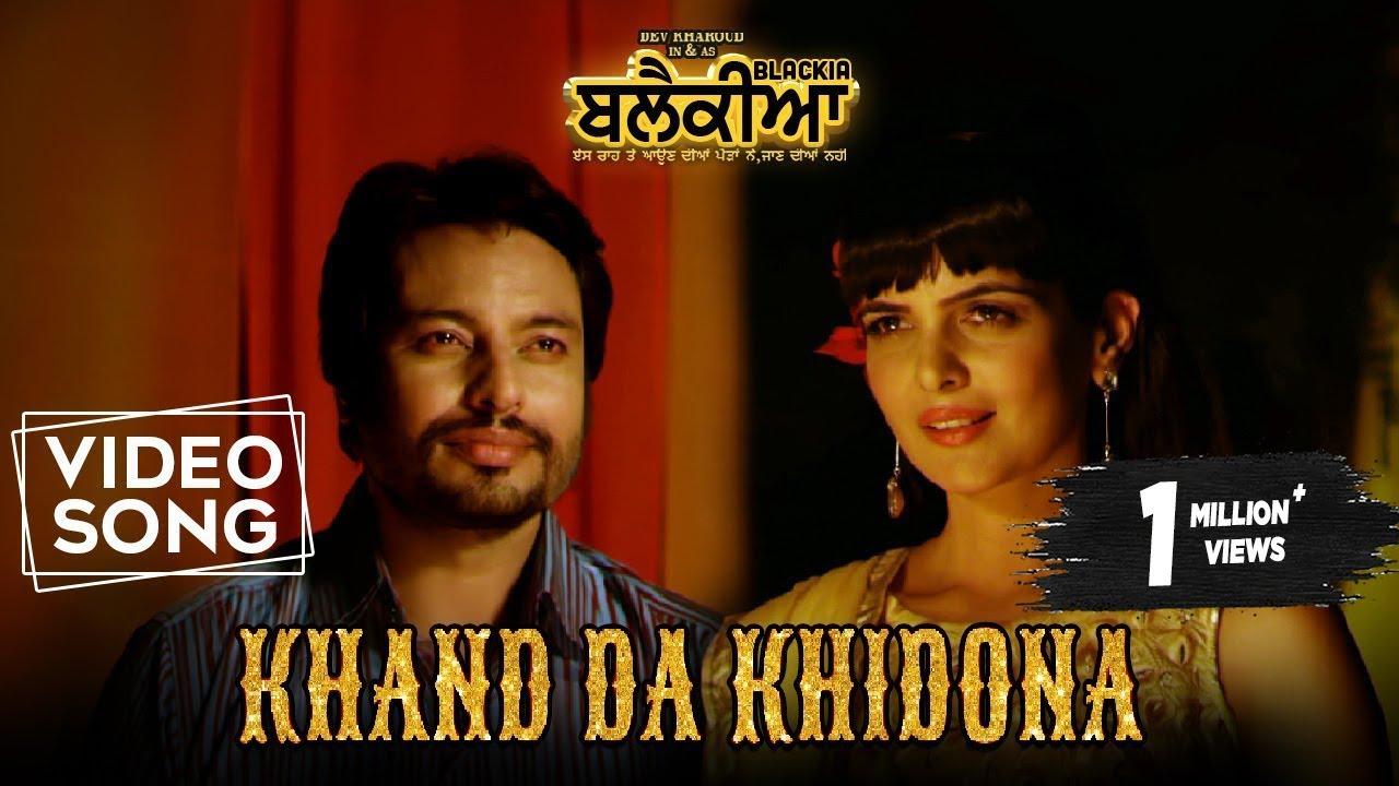 Khand Da Khidona Nachattar Gill Dev Kharoud Ihana Dhillon