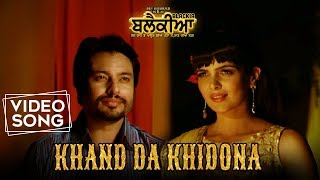 Khand Da Khidona Nachattar Gill Dev Kharoud Ihana Dhillon Blackia New Punjabi Love Song